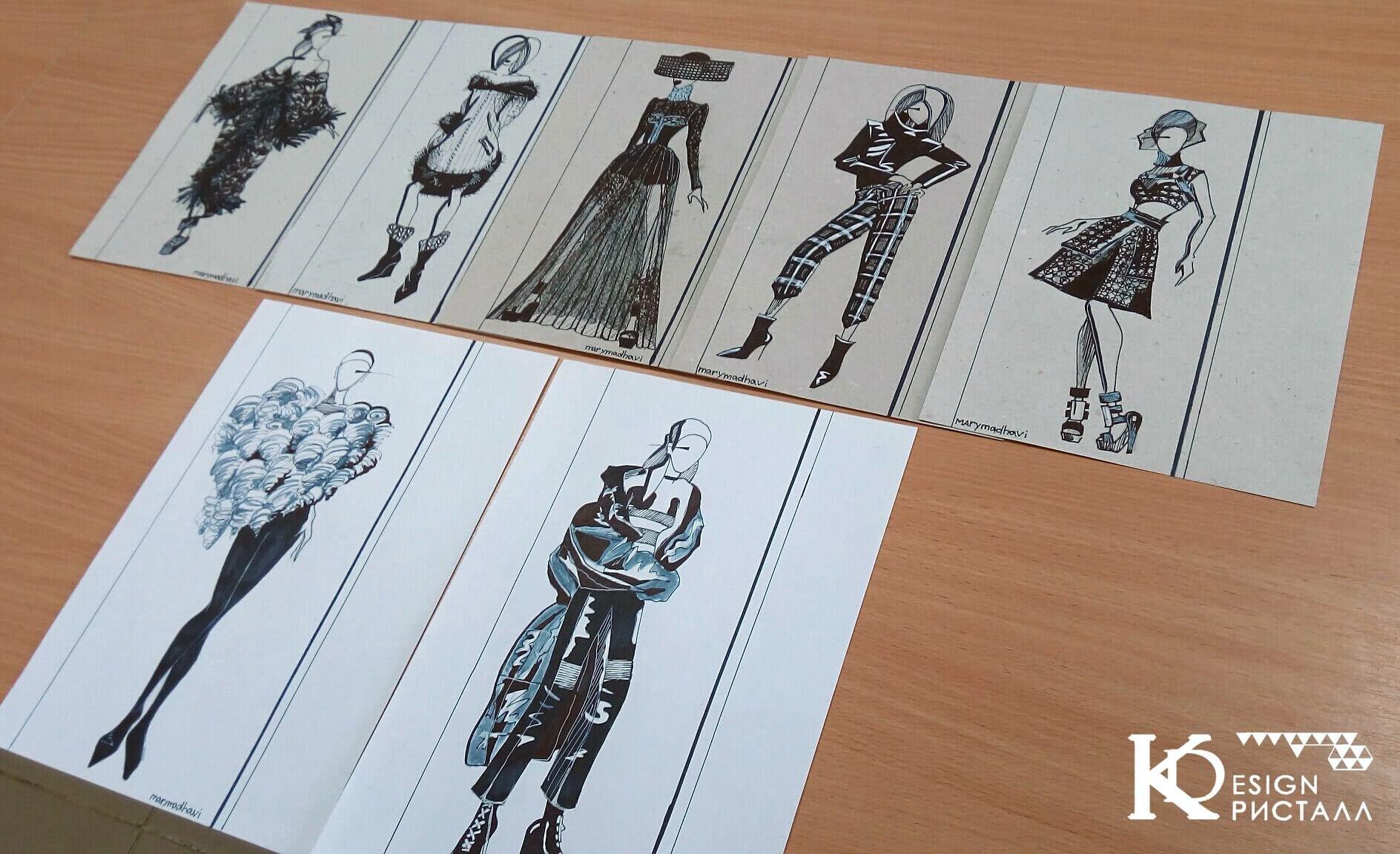Дизайн одежды. Имитация различных фактур.